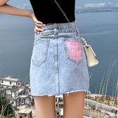 梨卡 - 甜美A字簡約粉色高腰顯瘦包臀裙牛仔短裙牛仔裙BR259