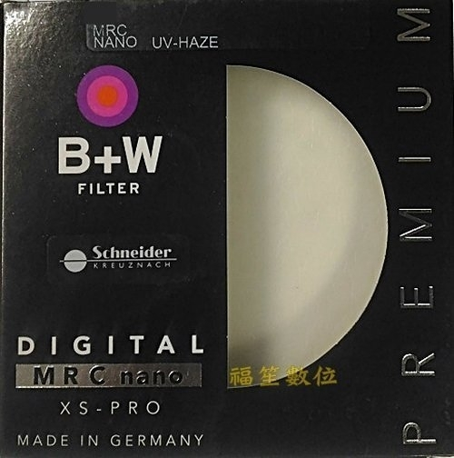 B+W XS-PRO nano 82mm MRC UV-HAZE 010 超薄框 多層鍍膜保護鏡 德國製