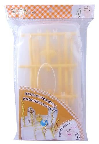 [霜兔小舖]日本SHINSE 攜帶型奶瓶架
