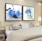 現代簡約臥室裝飾畫床頭掛畫北歐溫馨主臥房間壁畫酒店雙聯牆面畫 NMS設計師生活