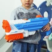 大容量呲水槍兒童玩具