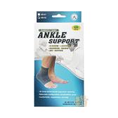 以勒優品 竹碳纖維 竹炭護裸 (小、大) AB-01 包覆舒適 可穿進鞋 運動護踝 腳踝扭傷復健