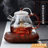 茶壺 煮茶器玻璃黑茶普洱玻璃蒸汽煮茶壺電陶爐蒸茶玻璃茶具套裝