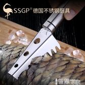 熱銷刮魚鱗機SSGP魚鱗刨刮鱗器家用304不銹鋼打鱗器刮魚鱗器魚鱗刀刮魚器魚刷 智慧e家