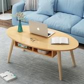 北歐茶幾簡約現代小戶型客廳沙髮邊桌家用臥室小圓桌移動小茶幾桌 衣間迷你屋LX