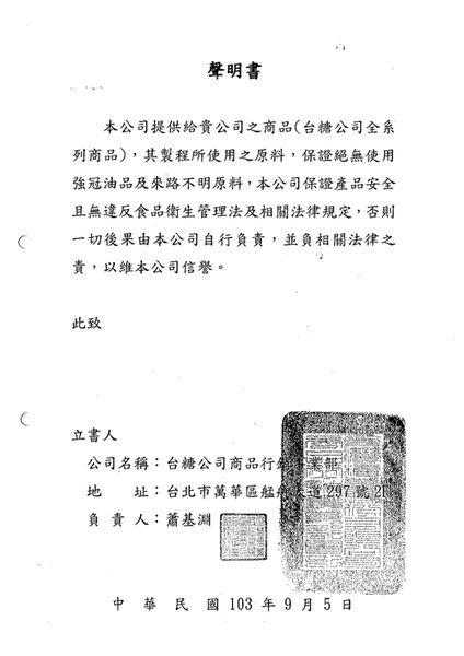 【台糖優食】山藥枸杞薏仁 x1盒(6包/盒) ~天然穀粉 奶素