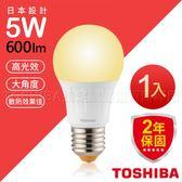 TOSHIBA 東芝 LED 燈泡 第二代 高效球泡燈 5W 廣角型 日本設計 黃光 1入
