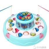 兒童釣魚玩具1-2-3-6歲男女孩益智磁性寶寶電動撈魚套裝YYP ciyo黛雅