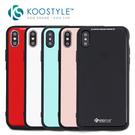 KooStyle 玻璃鏡面手機保護殼 / iphone x 手機殼 (5色可選)