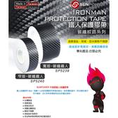 ◎相機專家◎ SUNPOWER 鐵人膠帶 窄版 碳纖 防水防刮不殘膠 攝影膠帶 MIT品質保證 同HCL 湧蓮公司貨