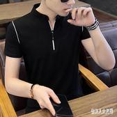 中大尺碼短袖Polo衫 t恤韓版潮流修身上衣男士打底體恤半袖夏裝 FR9661『俏美人大尺碼』