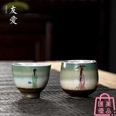 單個禮盒裝 霽藍鎏銀壓手杯茶杯陶瓷品茗杯功夫主人杯鑲銀【匯美優品】
