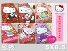 【Jenny Silk名床】Hello Kitty系列暖暖被.雙面花色.保暖毛毯被.特惠950元