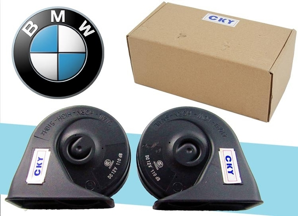 CKY 范德 BMW 專用 直上 汽車 蝸牛 警示 高低音喇叭 F30 E70 X1 X3 X6 X5 X4 3系 5系