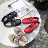 娃娃鞋 蝴蝶結娃娃鞋女夏交叉鬆緊帶芭蕾舞平底鞋百搭淺口奶奶鞋單鞋 唯伊時尚