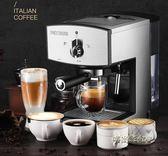 PE3360 咖啡機家用商用 意式半全自動蒸汽式打奶泡igo「時尚彩虹屋」