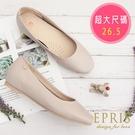 現貨 平底娃娃鞋推薦 星心公主 全真皮舒適好穿跟鞋 版型偏大 26.5 EPRIS艾佩絲-文青裸