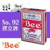 【BEE 】美國 直送 撲克牌No 92 Club Special 紅魔術牌占卜橋牌桌上遊戲牌塔羅牌紙牌