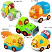 Vtech 嘟嘟車玩具  196038 兒童汽車玩具