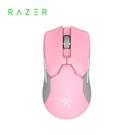 雷蛇Razer Viper Ultimate Quartz 毒蝰終極版(粉晶) 無線電競滑鼠