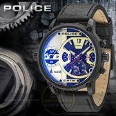 POLICE義大利國際品牌TAIPAN王者風範兩地時區潮流腕錶14833JSB-04原廠公司貨
