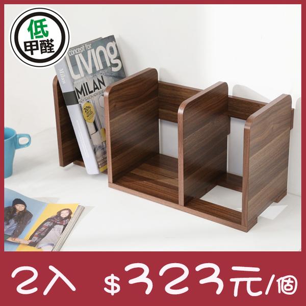 書桌 鞋櫃 斗櫃《百嘉美》低甲醛多功能伸縮收納書架/書櫃