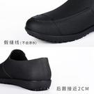 廚房水鞋男夏季低筒時尚短筒雨鞋休閒防滑工作雨靴男洗車防水膠鞋