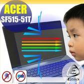 ® Ezstick ACER SF515-51T 防藍光螢幕貼 抗藍光 (可選鏡面或霧面)