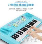 37鍵電子琴兒童玩具禮物益智鋼琴初學者男女孩1-2-6周歲寶寶 QG2373【艾菲爾女王】