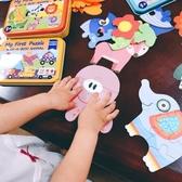 幼兒童早教益智力動腦積木男女孩拼圖玩具【福喜行】