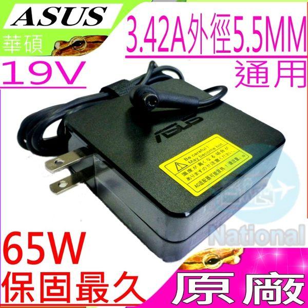 ASUS 65W 充電器(原廠)-華碩19V 3.42A X401,X402,X501,X502,X450,X450CC,X450JB,X455,ADP-65AW A