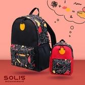 【南紡購物中心】SOLIS【妖怪迷宮系列】親子雙肩後背包-小 (暗紅/琥珀紅)