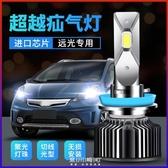 汽車LED大燈泡超亮聚光H7H119012遠近光燈泡H4改裝一體9005前照燈 現貨快出