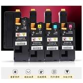 EPSON S050611 黃色 副廠相容碳粉匣 適用C1700/C1750N/C1750W/CX17/CX17NF/CX17WF