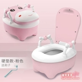 兒童馬桶 坐便器男孩女小孩便盆尿盆加大號廁所座便器【快速出貨】