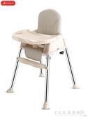 寶寶餐椅嬰兒吃飯椅子便攜式多功能學坐可折疊兒童餐桌椅座椅YXS 水晶鞋坊