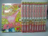 【書寶二手書T2/漫畫書_MAE】蜜桃女孩_1~11集合售_上田美和