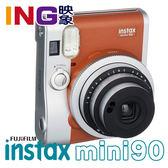 平輸貨 FUJIFILM INSTAX MINI90 拍立得相機 ((棕色)) mini 90 富士