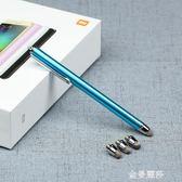 6mm布頭電容筆 蘋果安卓平板游戲觸控筆 老人小孩通用手機寫字筆 金曼麗莎