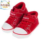《布布童鞋》百搭時尚紅色寶寶帆布休閒鞋(14~16公分) [ Q9X751A ]