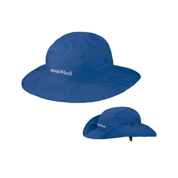 [Mont-Bell] GORE-TEX Storm Hat 大圓盤帽 淺靛藍 L (1128514PLIG-L)