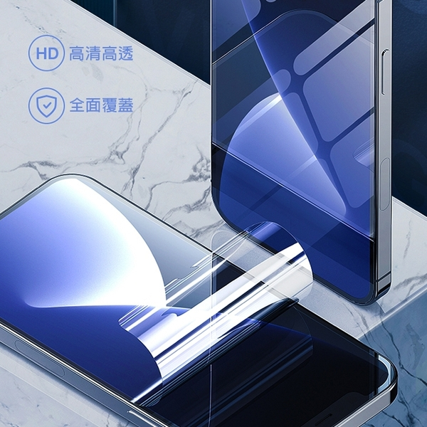 【妃航】好貼/易定位 Google Pixel 5 滿版/爽滑 水凝膜/修復膜 防刮/疏油/疏水 保護貼