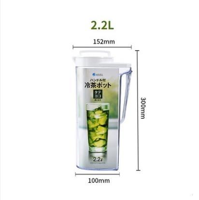 家用耐高溫冷水壺 大容量涼水壺 塑料飲料果汁壺 JA7884『科炫3C』