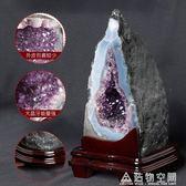親寶水晶掌櫃珍藏天然烏拉圭紫晶洞聚寶盆擺件 辦公室居家 造物空間NMS