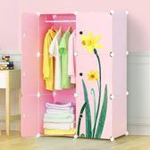簡易衣櫃簡約現代樹脂塑料組合收納儲物櫃組裝成人衣櫥經濟型【限量85折】