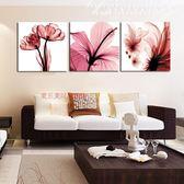 壁畫 客廳裝飾畫 現代簡約三聯壁畫