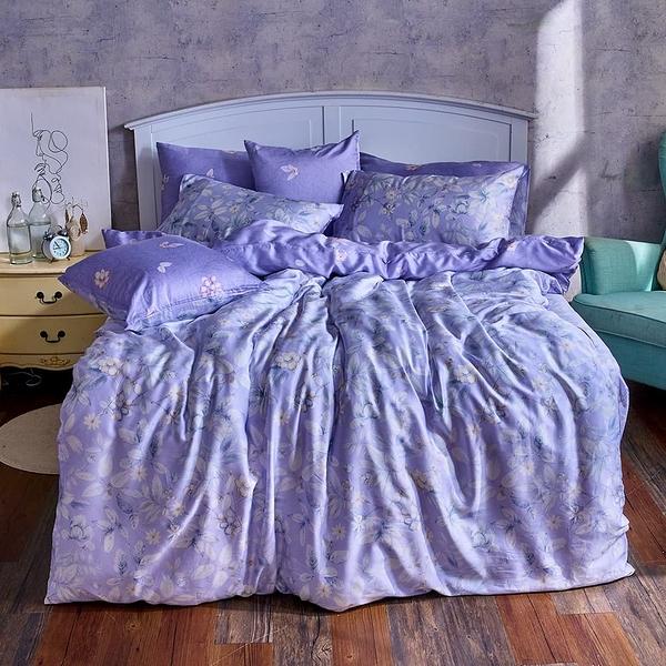 床包兩用被組 / 雙人加大【芋見花季】含兩件枕套 60支天絲 戀家小舖台灣製AAU315