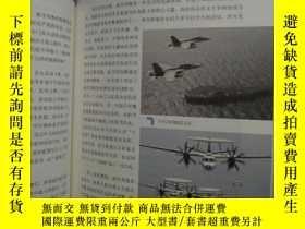 二手書博民逛書店罕見航空母艦系列叢書:航空母艦構成百問(G號)Y15165 劉宇