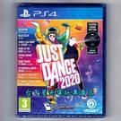 【PS4原版片 可刷卡】 Just Dance 舞力全開2020 中文版全新品【台中星光電玩】
