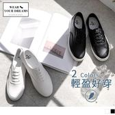 《SD0174》輕盈質感仿皮革休閒鞋/懶人鞋 OrangeBear